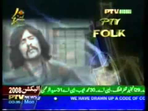 Attaullah Khan Old Song Chan Kitha Guzari On Ptv video