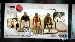 Vettai Mannan - New Tamil Movie Trailers-Vettai Mannan, Potta Potti and Mudal Idam