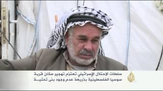 الاحتلال الإسرائيلي يعتزم تهجير سكان قرية سوسيا
