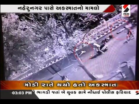 CCTV Footage of Accident at Nehrunagar, Ahmedabad  || Sandesh News