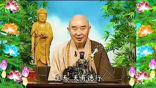 Kinh Đại Phương Quảng Phật Hoa Nghiêm, tập 0060
