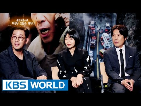 Interview with three of guaranteed box office sellers [Entertainment Weekly / 2016.07.11]