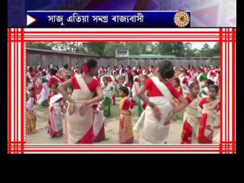 BIHU pkg news time assam