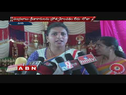 YCP MLA Roja Inaugurates YSR Cricket Tournament at Nagari