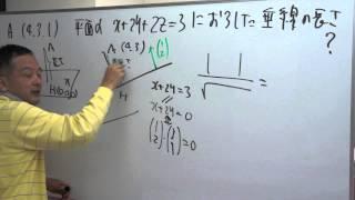 FCS数学教室/空間ベクトル7限目