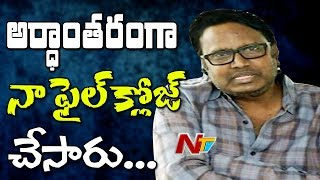Gunasekhar Serious Comments on AP Govt over Rudramadevi Tax Exemption || #NandiAwards Controversy