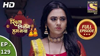 Rishta Likhenge Hum Naya - Ep 129 - Full Episode - 4th May, 2018