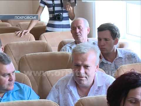 Сессия Покровского горсовета: полтора часа на опоздание, два - на работу