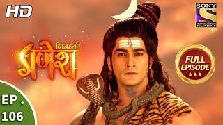 Vighnaharta Ganesh  - Ep 106  - Full Episode  - 18th January, 2018