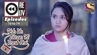 Weekly Reliv | Yeh Un Dinon Ki Baat Hai | 11th Dec to 15th Dec 2017 | Episode 70 to 74