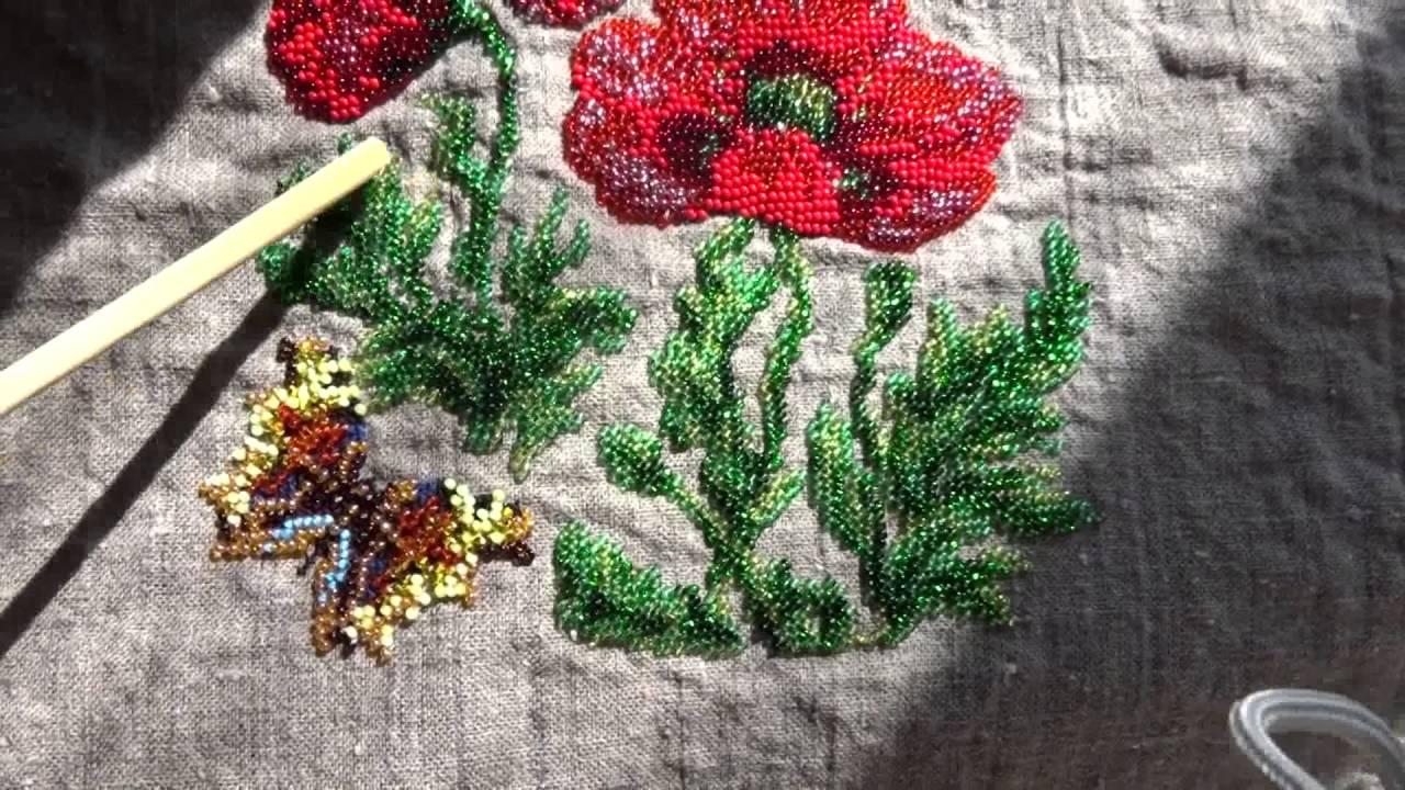 Водорастворимая канва для вышивки бисером 75