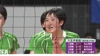 準決勝までの大会ダイジェスト 準決勝で激突! 金蘭会(大阪)vs八王子実践(東京)