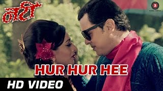 Hur Hur Hee Official Video HD | Natee | Tejaa Deokar & Subhod Bhave | Javed Ali & Neha Rajpal