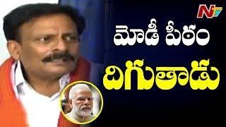 80 రోజుల్లో మోడీ పీఠం దిగుతాడు.. రాహుల్ ప్రధాని అవుతాడు: Byreddy Rajasekhar Reddy | NTV