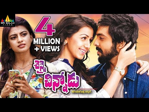 Chennai Chinnodu Full Movie | Latest Telugu Full Movies 2018 | GV.Prakash, Anandhi, Nikki Galrani