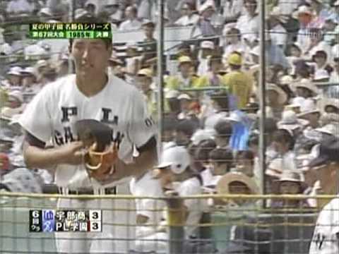 1985年夏決勝 PL学園vs宇部商 13/26