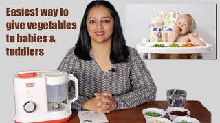 बच्चों को सब्ज़ियाँ खिलाने का सबसे आसान तरीका | Easiest way to give Vegetables to Babies & Kids