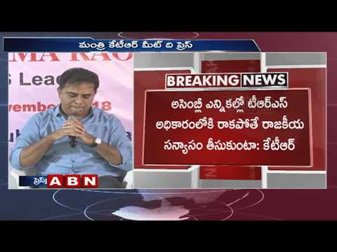 KTR Speech at Somajiguda Press Club | ABN Telugu