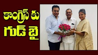 Gandra Venkata Ramana Reddy Couple Meets KTR, to Join TRS Party | hmtv