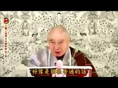 NIỆM PHẬT NHẤT ĐỊNH VÃNG SANH   Tịnh Độ Đại Kinh Khoa Chú 2014 Tập 2A   Pháp Sư Tịnh Không   YouTube