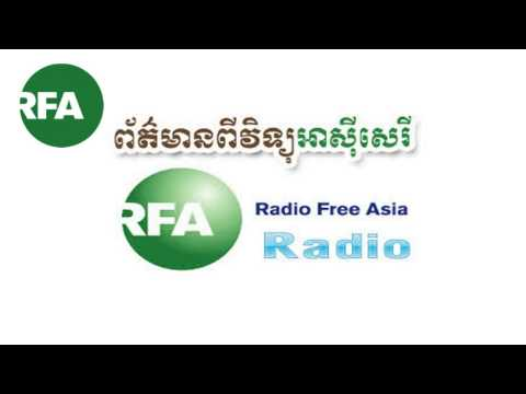 Khmer hot news, Khmer RFA, Radio Free Asia, Night 23 July 2015, Khmer RFA Radio