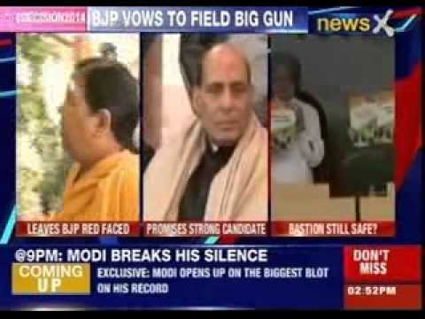 Uma Bharti refuses to contest against Sonia Gandhi