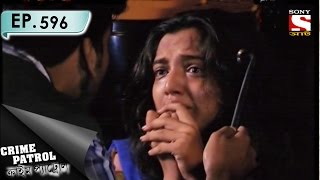 Download Crime Patrol - ক্রাইম প্যাট্রোল (Bengali) - Ep 596 - Silence (Part-1) 3Gp Mp4