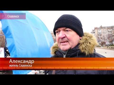 Донбасс за независимую Украину