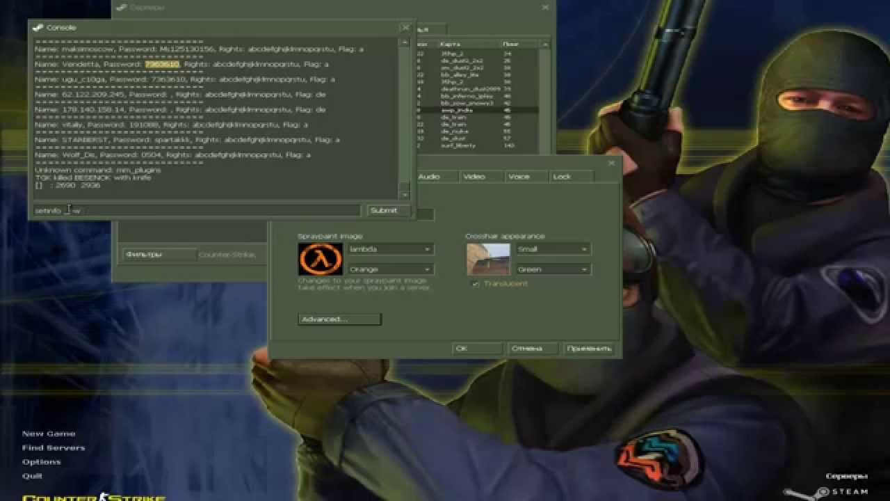 Хацкер Шоу #1 ГДЕ ФЕДЯ?! Взлом сервера на админку в Cs 1.6 кс 1.6 Css. Ка
