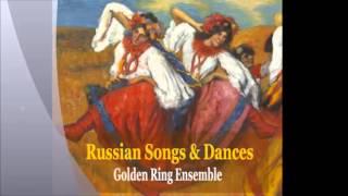 Russian Sailor 39 S Dance Golden Ring Ensemble