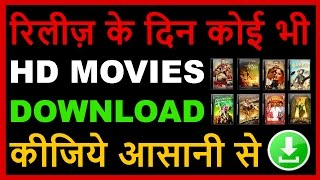 Download 100% Free Latest or New Movies or Films    Bollywood or Hollywood Without Torrent