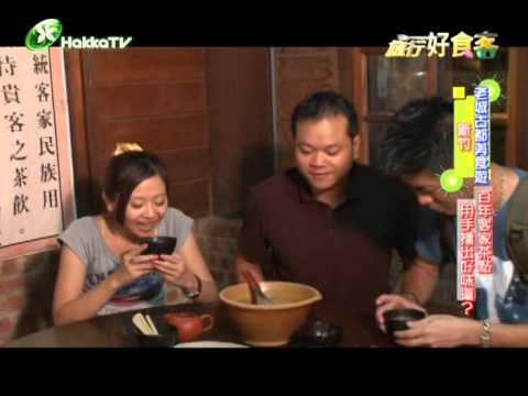台灣-旅行好食客-EP 07 新竹