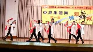 Chopsticks Dance 筷意人生  (銀獎)  集體舞 Choreographed by:Law Sir (07)