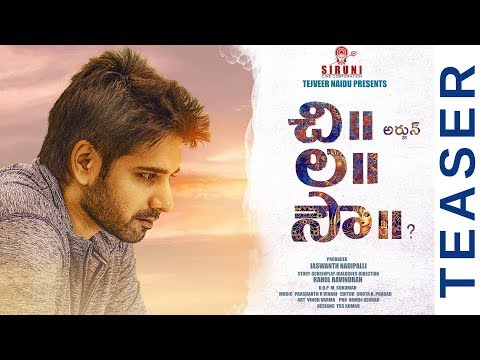 Chi La Sow Official Teaser | Sushanth Chi La Sow Official Trailer | Ruhani Sharma | Yellowpixel