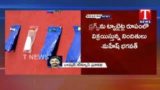 Two Drug Peddlers Arrested in Balapur - Police Seized 7 Drug Packets and 26k Cash  Telugu - netivaarthalu.com