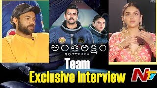 Varun Tej And Aditi Rao Exclusive Interview About Antariksham Movie | NTV