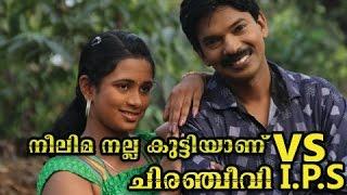 Santhosh Pandit Hot Song - Hemanda - Neelima Nalla Kuttiyanu Malayalam Full Movie 2014