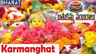 Bangaru Bathukamma Celebrations 2018 At Kharmangha
