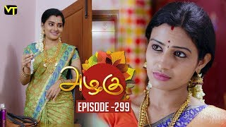 Azhagu - Tamil Serial | அழகு | Episode 299 | Sun TV Serials | 12 Nov 2018 | Revathy | Vision Time