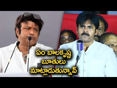 Pawankalyan FIRST WARNING To Balakrishna On His Behaviour In Public | Janasena Meeting | Filmy Monk