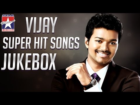 Vijay Super Hit Songs - Jukebox video