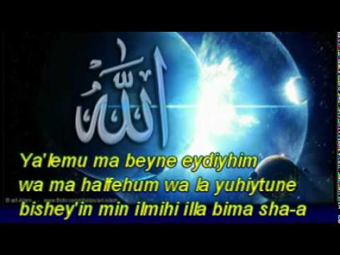 Ayatul Kursi  (the Verse Of The Throne) Learn It Arabic And English Translation video