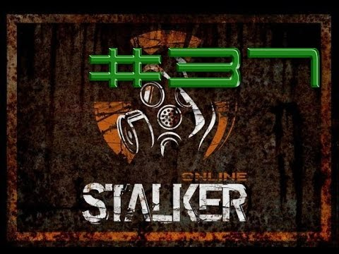 Stalker Online. Пещера паукана. #37