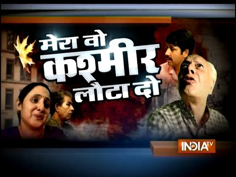 Tearful Story of Kashmiri Pandits' Exodus and Massacre - India TV