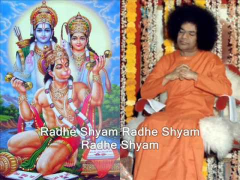 Om Sri Ram Jai Ram Jai Jai Ram - Sai Rama Bhajan
