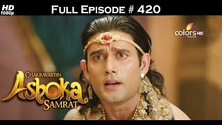 Chakravartin Ashoka Samrat - 6th September 2016 - चक्रवर्तिन अशोक सम्राट - Full Episode (HD)
