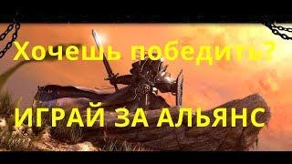 WARCRAFT 3 ФФА СТРИМ