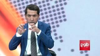 FARAKHABAR: Dostum's Trip To Turkey Discussed