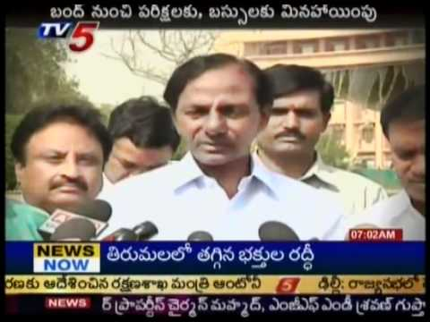 Telugu News- KCR Calls Telangana Bandh Today(TV5)