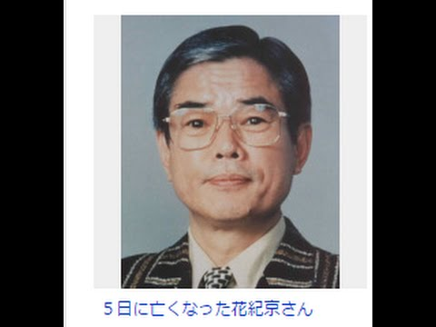 横山エンタツの画像 p1_35
